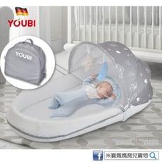 [德國youbi] 嬰兒床中床 便攜嬰兒床 可移動睡床 新生兒睡床 折疊床 床圍 彌月禮 生日禮