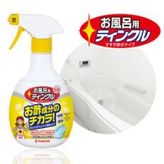 【日本金鳥】 醋成分-浴室排水口除臭除菌洗淨劑400ml