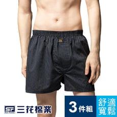 【Sun Flower三花】三花平口褲.四角褲.內褲.男內褲(3件組)_暢銷混色款