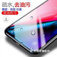 磨砂霧面/亮面任選 全滿版 iPhone X XR XS MAX i6 i7 i8 Plus