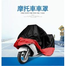 防水防曬防風防塵隔熱機車罩