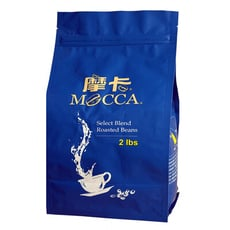 【摩卡咖啡 MOCCA】摩卡精選烘焙豆(咖啡豆)(2磅/袋)