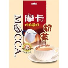 【摩卡咖啡 MOCCA】 原味奶茶