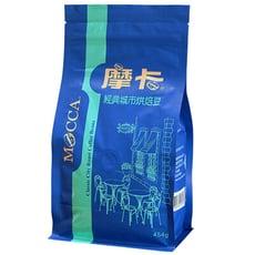 【摩卡咖啡 MOCCA】 經典城市烘焙豆(咖啡豆)(1磅/袋)