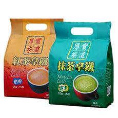 【摩卡咖啡 MOCCA】厚實茶道 抹茶/紅茶拿鐵