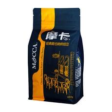 【摩卡咖啡 MOCCA】 經典維也納烘焙豆(咖啡豆)(1磅/袋)