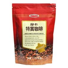 【摩卡咖啡 MOCCA】 特賞咖啡 補充包