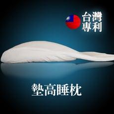 【睡眠達人irest】 墊高睡枕頭,有助於減少睡覺時火燒心現象,台灣研發製造,三年保固,4500g