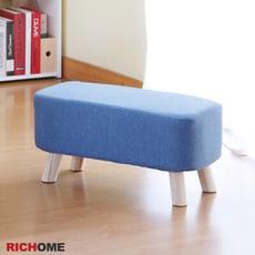 【RICHOME】波蘿長方凳/椅凳/沙發椅/穿鞋椅/休閒椅 (4色)