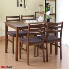 【RICHOME】日式實木餐桌椅組 (一桌四椅)