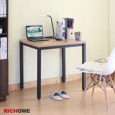 【RICHOME】克拉克80CM60CM工作桌/電腦桌/辦公桌/會議桌/方桌/書桌 (辦公室首選)