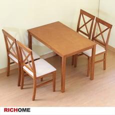 【RICHOME】北歐風實木餐桌椅組 (1桌4椅)