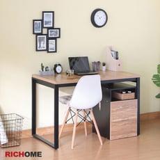 【RICHOME】杜克120CM60CM工作桌/電腦桌/辦公桌/會議桌/長桌/書桌 (辦公室首選)