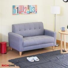 【RICHOME】妮可雙人沙發 (2色)