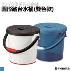日本 INOMATA 3222 超耐重圓型 多功能洗車桶 5L