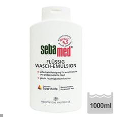 Sebamed pH5.5 沐浴乳 潔膚露 1000ml 德國原裝進口