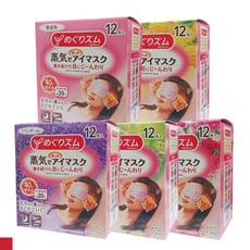 日本原裝進口 KAO 蒸氣眼罩 拋棄式眼罩 12枚入