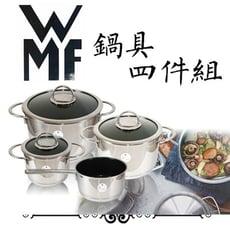 德國WMF 三層不沾鍋塗層 7件組 4鍋3蓋 鍋具組