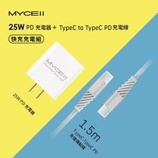 【原廠一年保固】TypeC to TypeC 25W PD閃充組【支援macbook/switch】