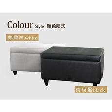 W70 鱷魚紋 掀蓋 收納箱 收納椅 沙發 收納 會客椅 接待椅