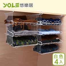 【YOLE悠樂居】衣櫥櫃多用掛式抽屜置物架收納籃(可層疊)-白#1325129