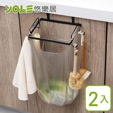 【YOLE悠樂居】烤漆鐵製門後掛式垃圾袋掛架#1134032