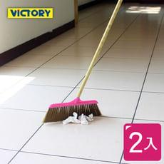 【VICTORY】摩登金絲軟刷特大掃把#1026002-2