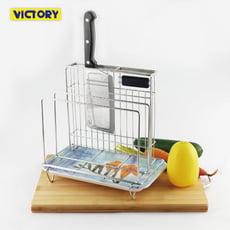 【VICTORY】不鏽鋼刀具砧板架#1132013