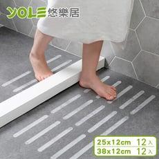 【YOLE悠樂居】浴室透明無痕防水防滑貼條(25cm*12入+38cm*12入)#1328026