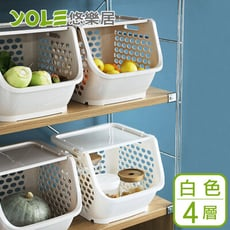 【YOLE悠樂居】日式廚房大開口蔬果收納置物籃(可層疊)-白#1132084