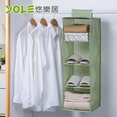 【YOLE悠樂居】水洗棉麻四格衣櫃收納掛袋-(綠)#1325091