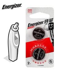 Energizer勁量CR2032鈕扣 鋰電池 2入