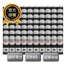 Panasonic國際牌 3號 碳鋅電池 黑錳電池 乾電池 60/入