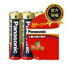 Panasonic國際牌  4號 紅鹼收縮量販包 4/入