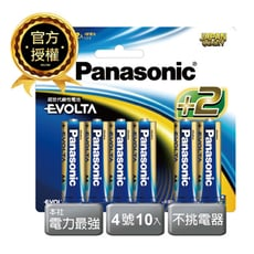 ▲BWW▲ Panasonic國際牌 4號 EVOLTA超世代鹼性電池 8+2/入