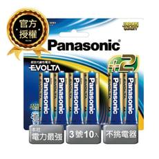 Panasonic國際牌 3號 EVOLTA超世代鹼性電池 8+2/入