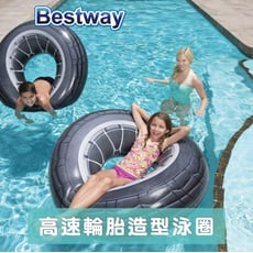 Bestway。高速輪胎造型充氣泳圈47吋