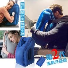 充氣枕頭 飛機枕 旅行 護頸抱枕 午睡枕 U型枕