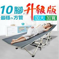 折疊床加強方管行軍床*快速開合 *加寬加大加厚雙層