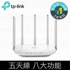 TP-Link Archer C60 AC1350無線網絡wifi雙頻路由器(分享器)