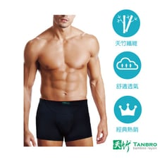 護囊運動平口褲 [男士平口褲] [天竹系列-運動版]