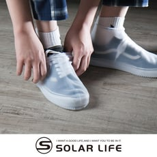 索樂生活 防滑加厚款彈力矽膠防水鞋套L.矽膠防水鞋套 輕便鞋套 雨鞋套 防水鞋 加厚防雨鞋套