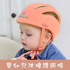 嬰幼兒純棉防撞防摔學步護頭帽.幼兒學步走路防跌倒安全護頭防撞帽防摔帽寶寶學步帽