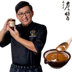 【山喜屋】詹醬-椒麻堅果180g