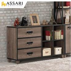 ASSARI-哈麥德4尺多功能置物櫃(寬120x深40x高76cm)