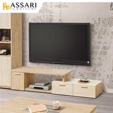 ASSARI-葛瑞斯伸縮電視櫃(寬120~192x深40x高44cm)
