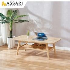 ASSARI-時枝大茶几(寬100x深50x高45cm)