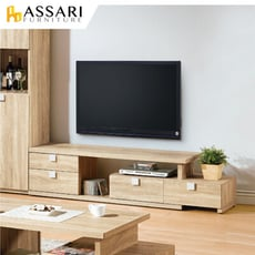 ASSARI-多莉絲伸縮電視櫃(寬145~224x深40x高44cm)