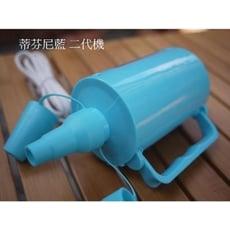 贈收納袋 C-wolf 二代蒂芬妮藍旋風打氣機(充/吸兩用) 充氣床 露營 幫浦 打氣機 充氣機 露