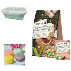 米森有機牛奶藜麥餅(20g*5)+矽膠折疊保鮮盒(粉綠)800ml(獨家再贈送馬卡龍香皂)